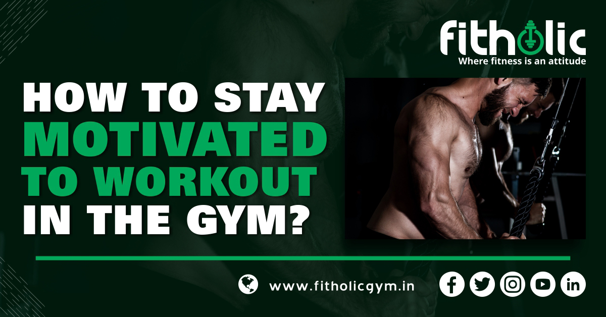 How To Stay Motivated To Workout, Motivated To Workout, workout, exercise, Motivated To exercise, stay fit, gym, fitness, exercise schedule, stay fit quote